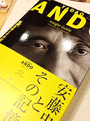 ando-charity03