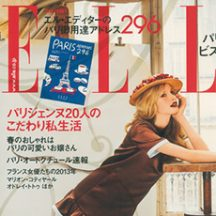 img-womans-magazine