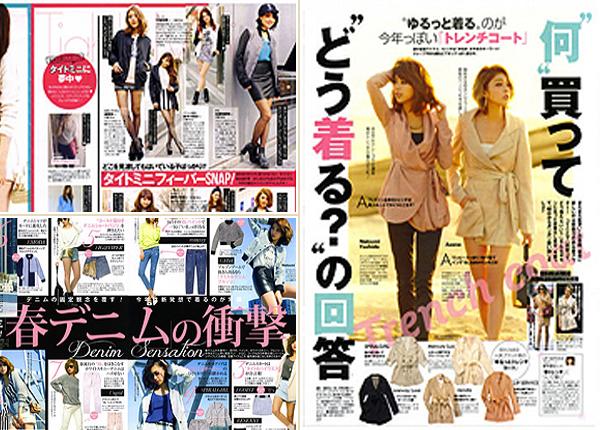 magazine-blenda