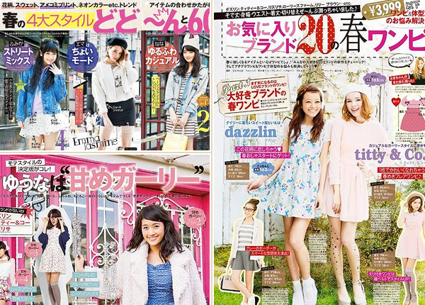 magazine-cutie