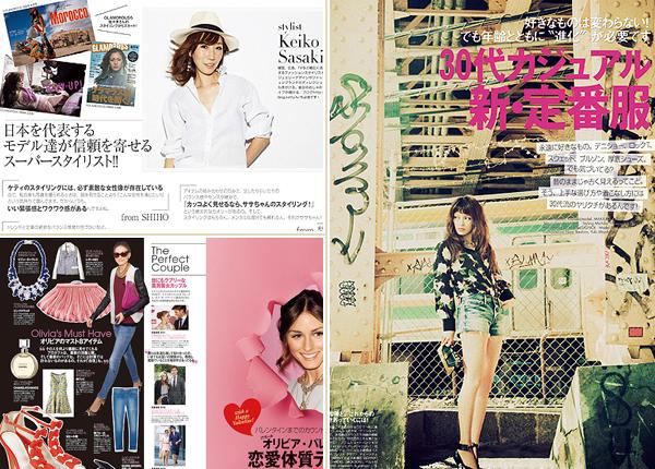 magazine-glamorous