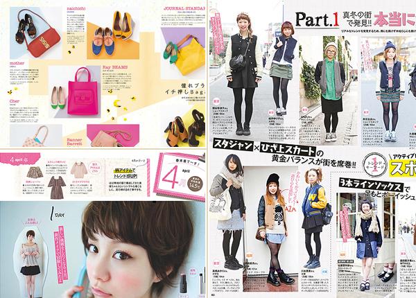 magazine-seda