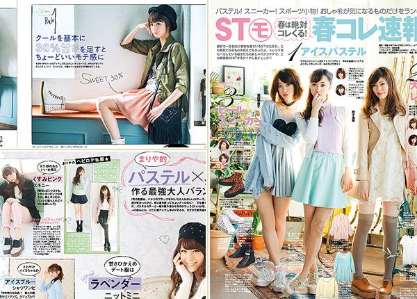 magazine-seven