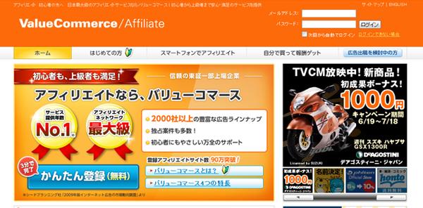 affiliate-image03