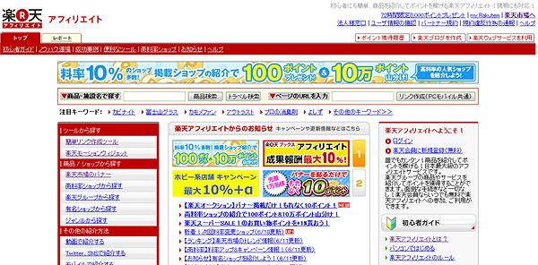 affiliate-image07
