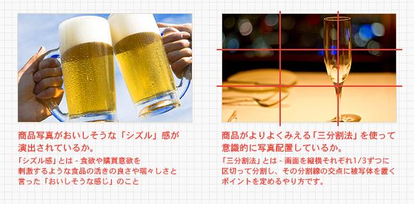 webdesign5point-image03