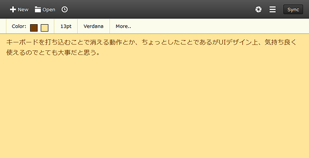 writebox-image02