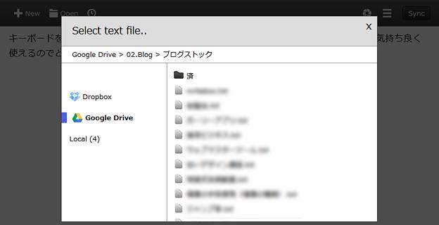 writebox-image03