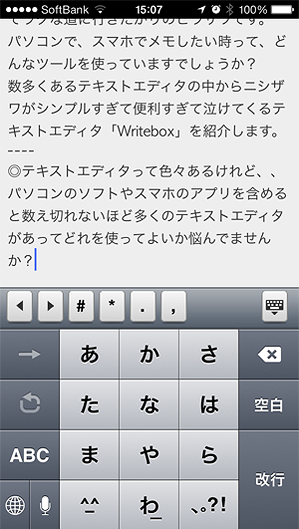 writebox-image05