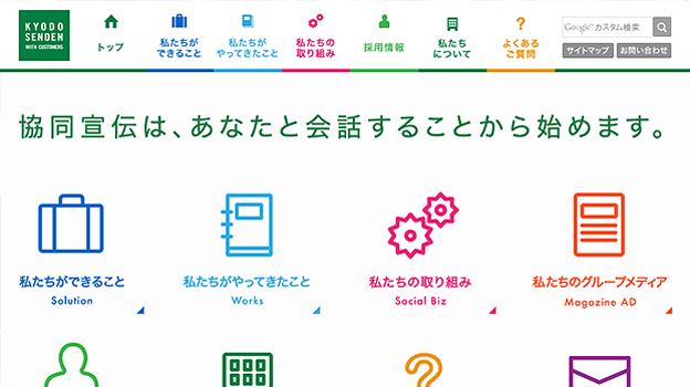 design-analysis-image14