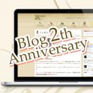 Webデザイナーがブログを続けられた理由と運営のコツ
