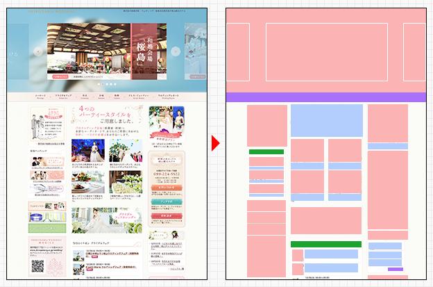 layoutdesign-study-image05
