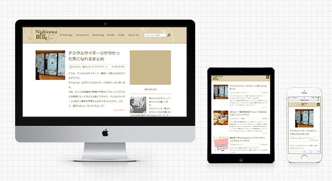 blog-renewal-image02