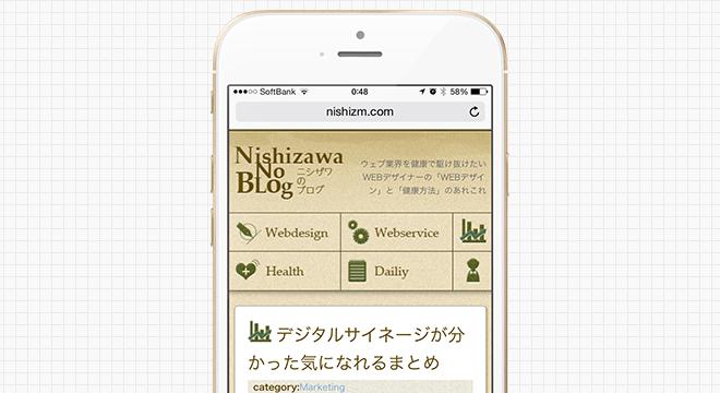 blog-renewal-image03