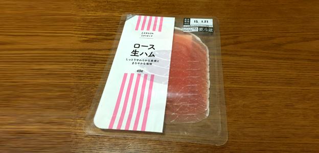 toushitsu-dietitem-image04