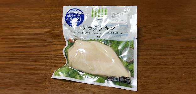 toushitsu-dietitem-image07