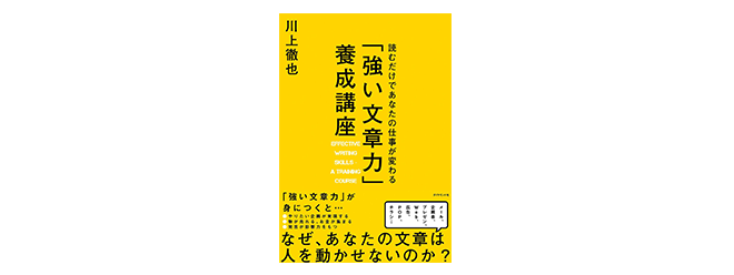 writing-books-image04