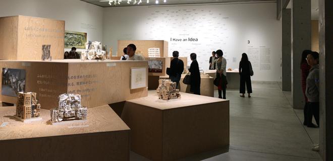 fg-exhibition-image02
