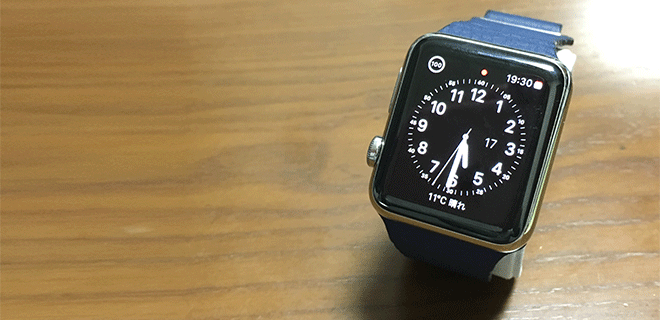 apple-watch-image01