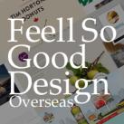 デザイン分析300サイトから厳選した良質な海外Webサイト10選