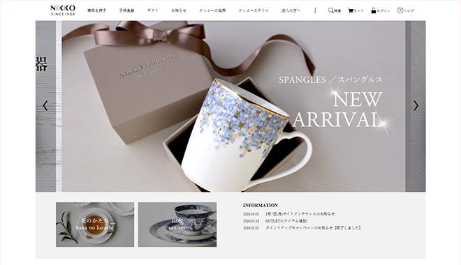 design-analysis03-image05