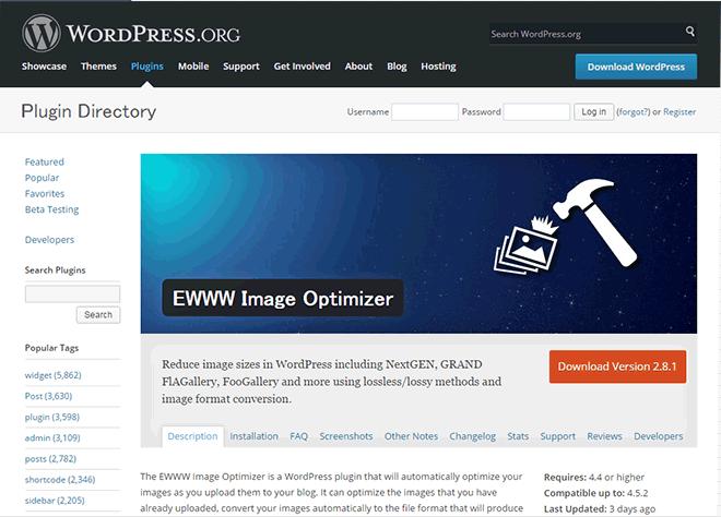 EWWW Image Optimizerのトップ画像
