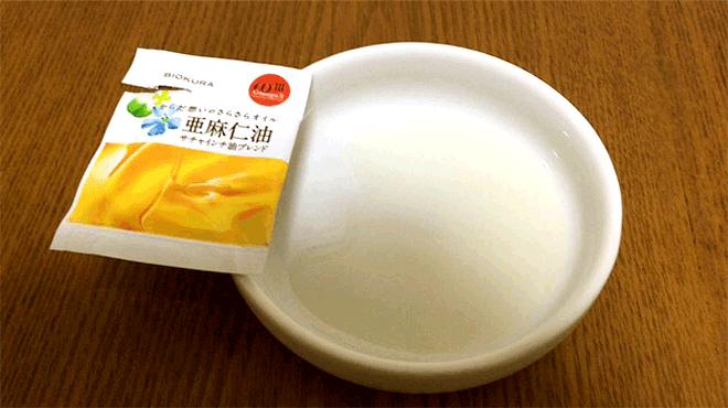 amaniyu-image04