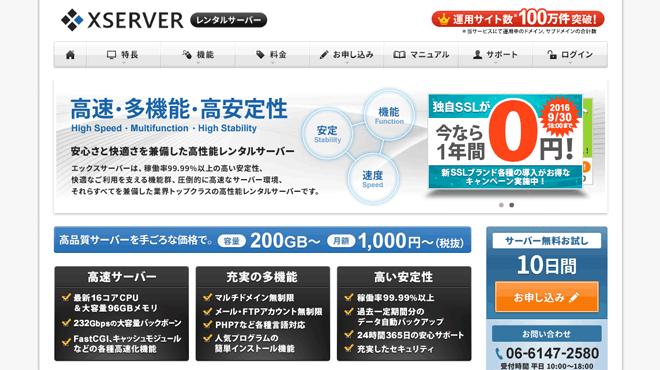 xserver-move_01
