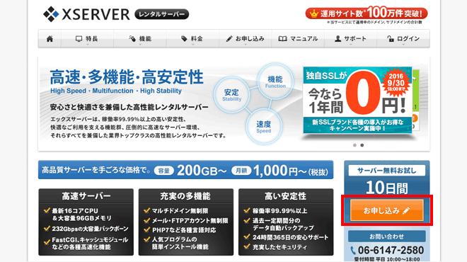 xserver-move_04