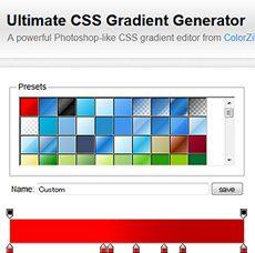CSS3のグラデーションジェネレーターがヤバかった件