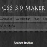 知らないと損する!CSS3.0 Makerがヤバすぎた件