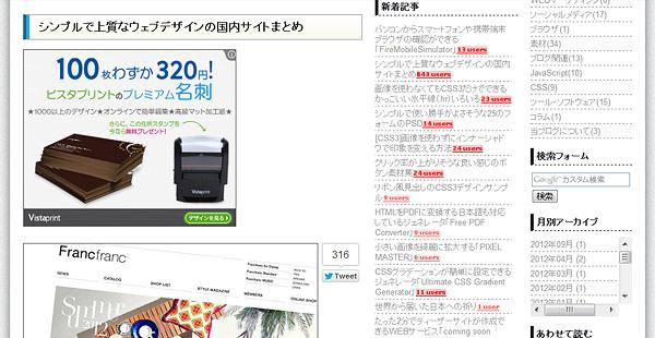 simple-design02