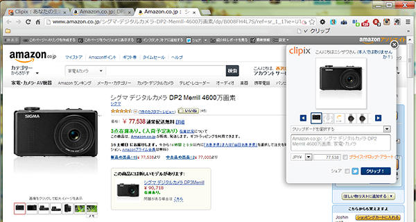 clipix-image03