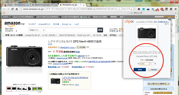 clipix-image04