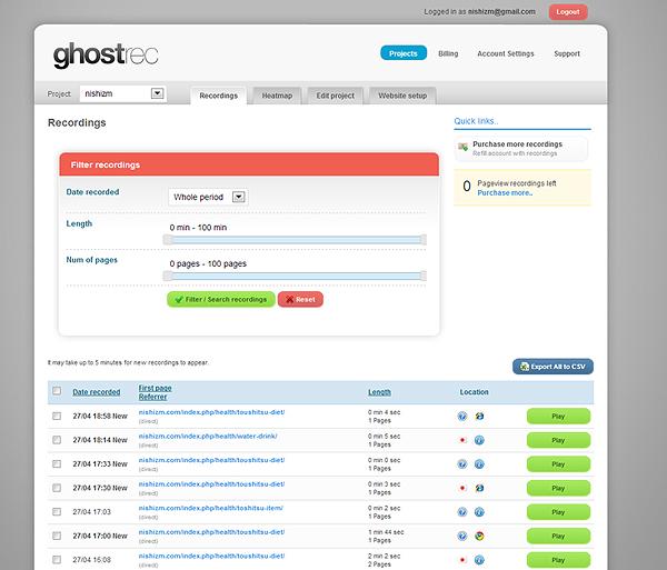 ghostrec-image05