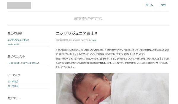 nishizawajr-image03