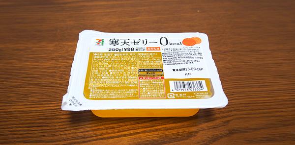 寒天ゼリーカロリー0 みかん味 250g(98円)セブンイレブン