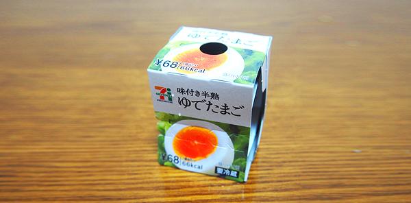 味付き半熟 ゆでたまご(68円)セブンイレブン