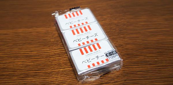 ベビーチーズ(126円)ローソン