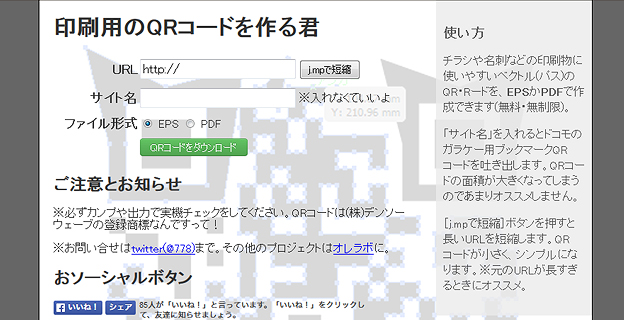 webservice-image05