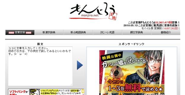 webservice-image07