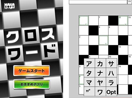 o2capsule02-image01