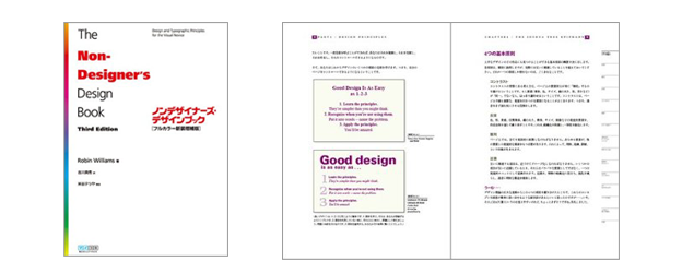 webstudybooks-image01