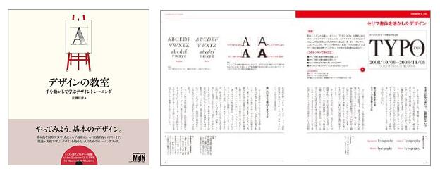 webstudybooks-image02