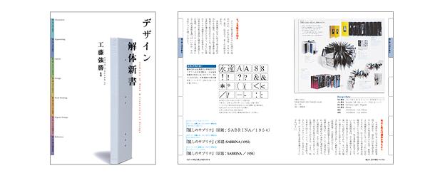 webstudybooks-image03