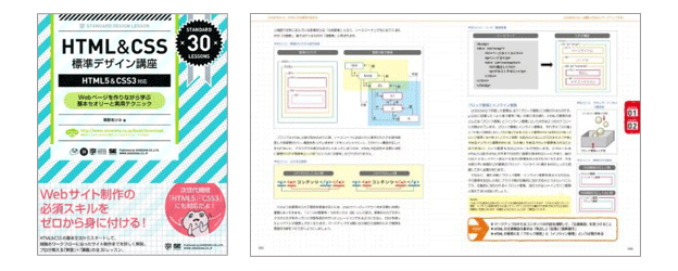 webstudybooks-image05
