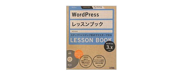 webstudybooks-image06