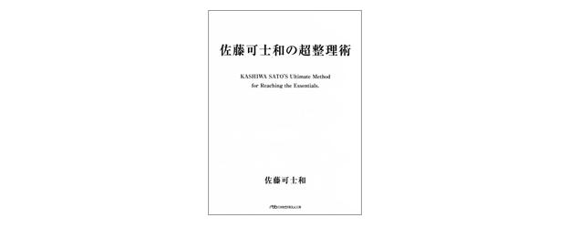 webstudybooks-image07