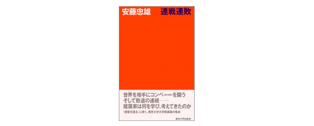 webstudybooks-image08