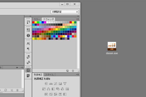 adobe-color-image04